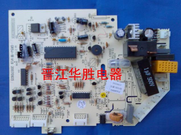 供应格力空调电路板
