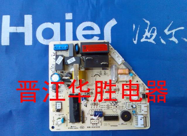 空调_空调供货商_供应空调电路板
