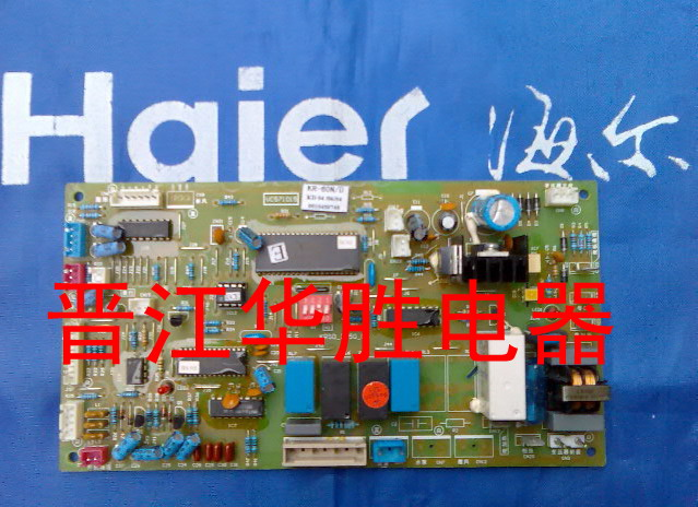 海尔空调电路板接线图