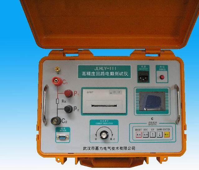 回路电阻测试仪_回路电阻测试仪供货商