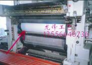 杭州市滚筒修理图片