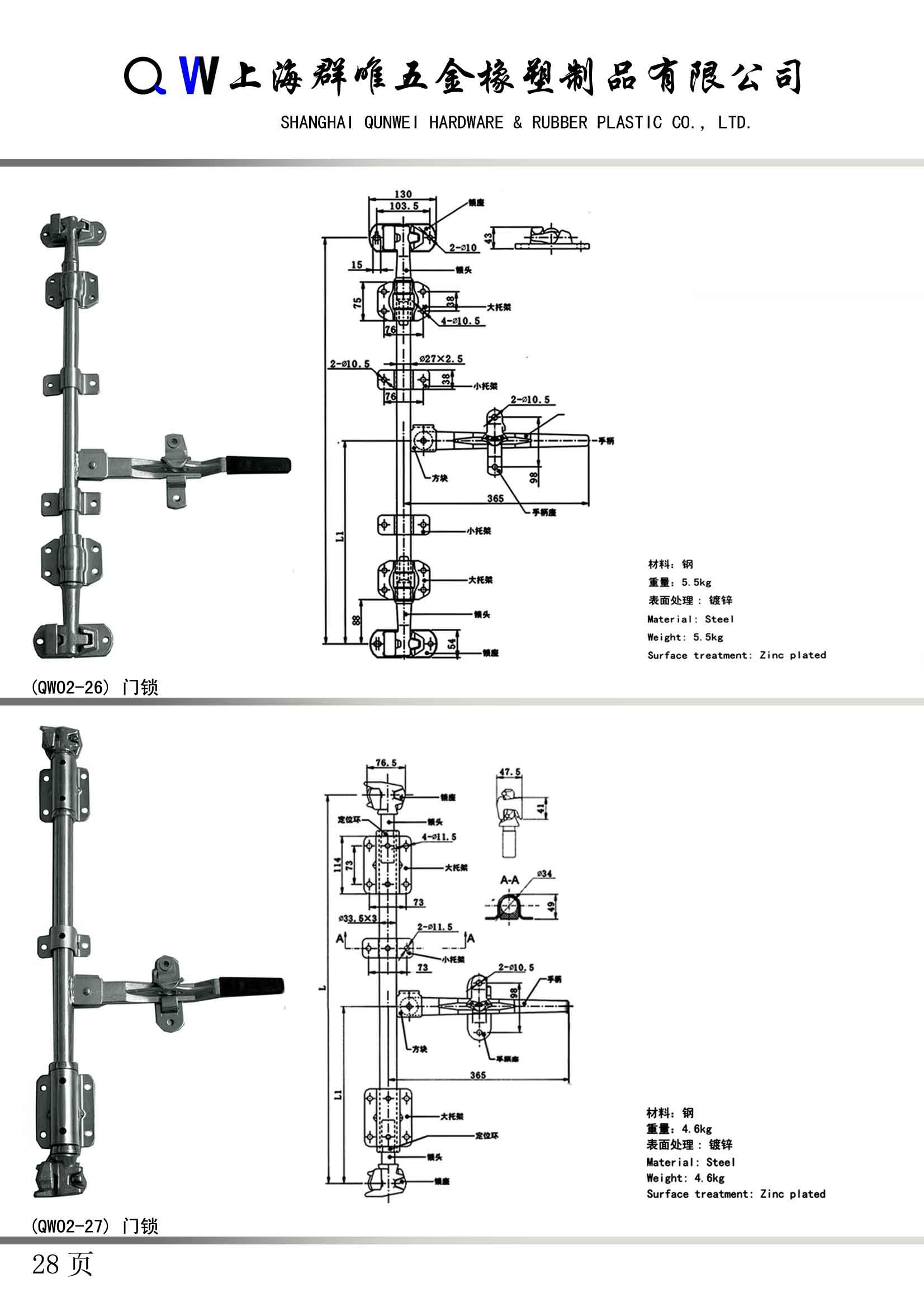 电路 电路图 电子 原理图 1653_2338 竖版 竖屏