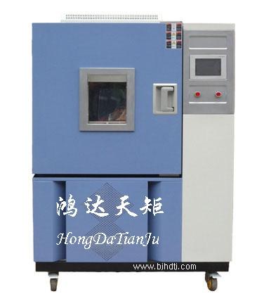 供应交变高低温湿热试验箱图片