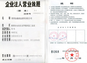 供应横岗收购锌合金13632509812
