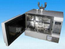 供应微波化学反应器
