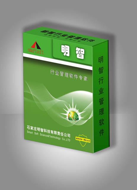 供应邯郸美容美发管理软件13363861881