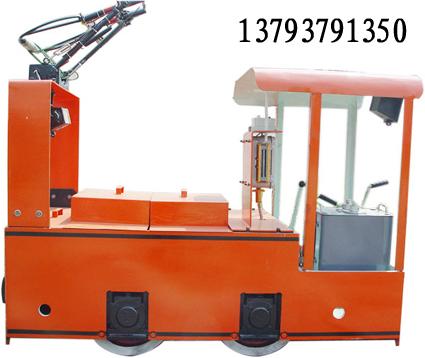 供应架线式矿用电机车