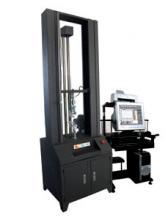 供应塑料材料拉力试验机