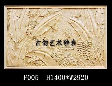 成都砂岩雕塑浮雕图片