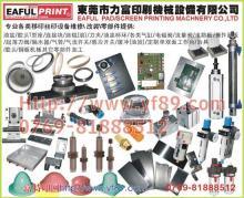 供应移印机器材零配件及其维修移印机