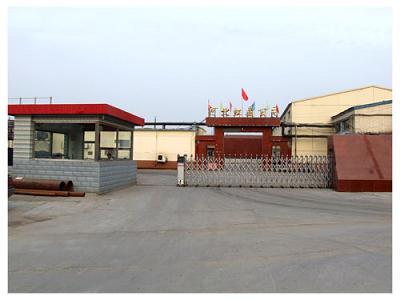 上海威斯特化工贸易有限公司