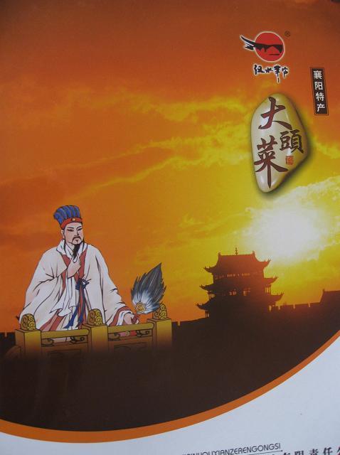 襄樊市英明调味品有限责任公司