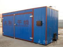 供应集装箱式木材干燥设备
