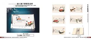 2010广州批发台历挂历周历图片
