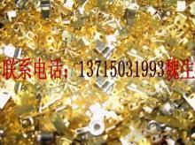 深圳废金属回收深圳金属回收深圳金属废料回收