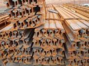 11矿工钢图片