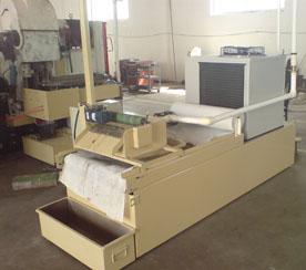 供应双端面磨床用纸带过滤机-端面磨床用过滤机批发