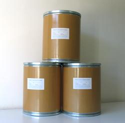 供应甲磺酸左旋氧氟沙星