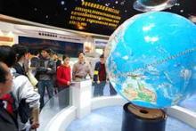 供应大型磁悬浮地球仪