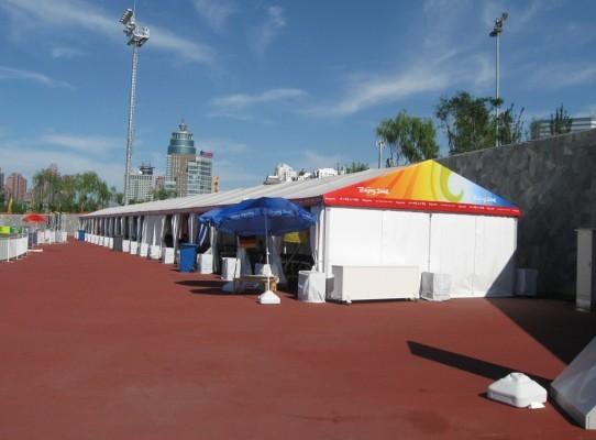 劳斯伯格篷房适用于各类大型户外.图片