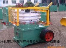 供应螺旋钢筋冷轧带肋钢筋设备轧钢
