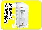供应ABB变频器ABB软启动武汉代理