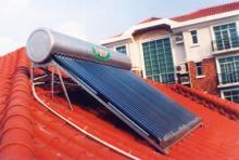 供应东莞深圳真空管太阳能热水器