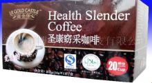 咖啡冲饮品