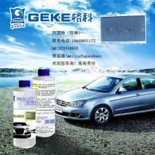 供应家居汽车水箱清洗用品-汽车清洗保养品