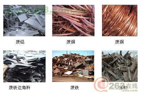 供应成都废铜回收13340967069批发