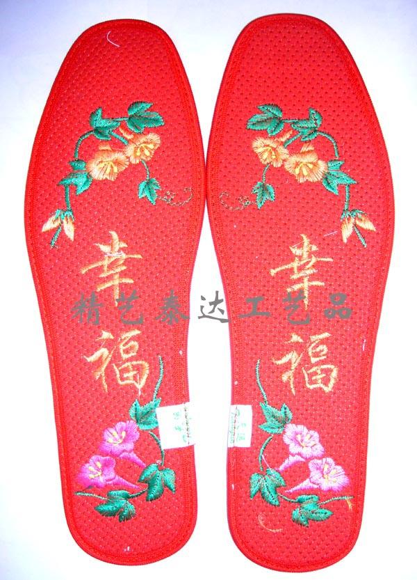 十字绣鞋垫_十字绣鞋垫供货商
