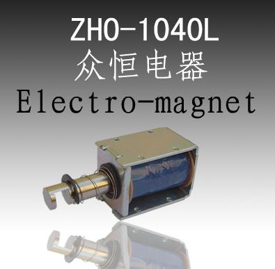 供应磁保持式电磁铁 供应电磁阀微型电磁铁 供应圆管式电磁铁 供应