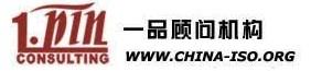 上海品顾企业咨询有限公司