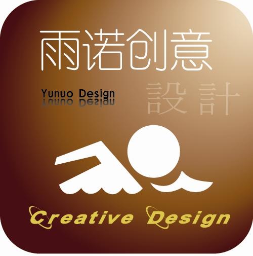 供应北京热门广告设计公司