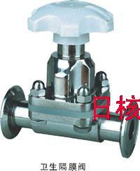 供應G49J10衛生隔膜閥