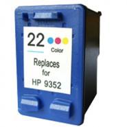 供应HP22墨盒