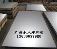 供应龙岩不锈钢板201不锈钢冷轧板