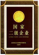 弹簧平衡器南京重霸起重设备有限公司
