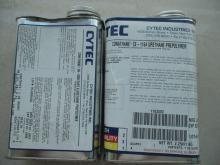 供应防水胶CE-1164