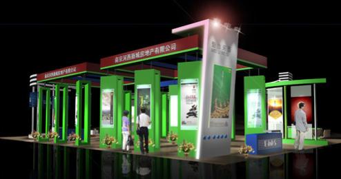 供应店铺展示设计