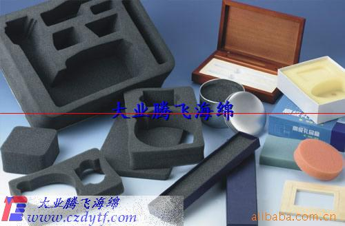 供应包装防震海绵