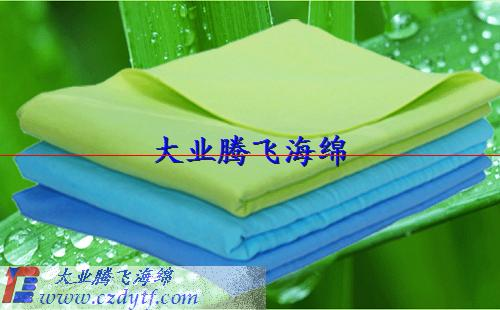 供应pva鹿皮海绵巾
