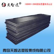 供应天智达PE板材 天智达PE板材聚乙烯板塑料板