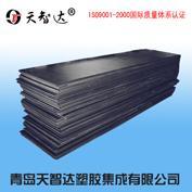 天智达PE板材聚乙烯板塑料板图片