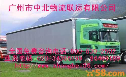 供应广州物流公司广州到香港澳门货运专线