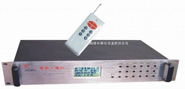 供应校园自动播出系统-遥控型智能广播仪