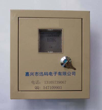 电能均分器图片