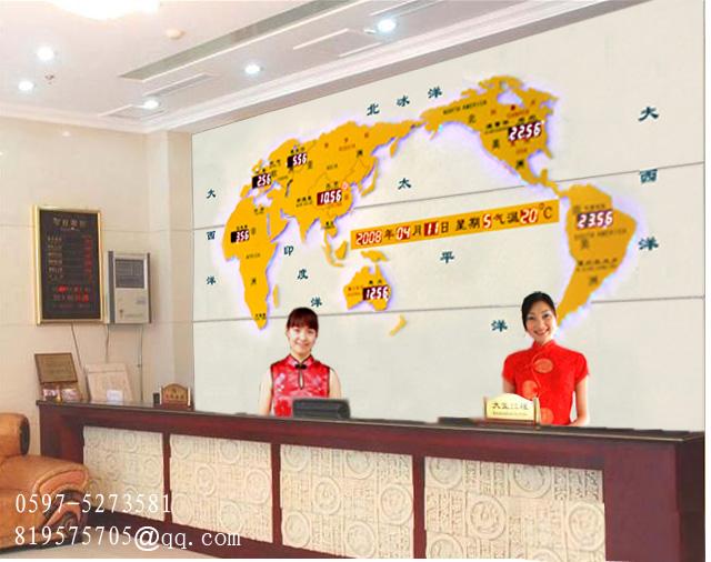 供应酒店用品采购-世界时间屏