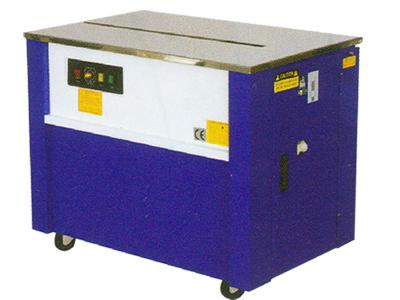 供应西安纸箱专用捆包机打包机批发