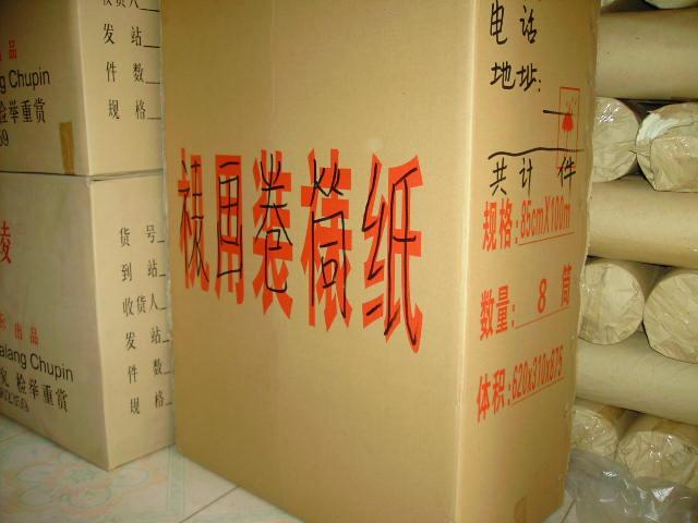 四川省 夹江县/供应裱画卷筒纸货号A4图片